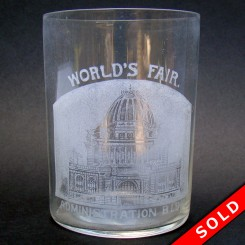 World's Fair Drinking Glass Souvenir - Administration Building (SOLD)