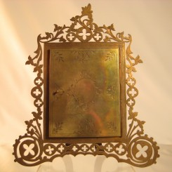 Brass/Bronze Picture Frame with Ornate Fretwork