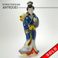Asian Ceramic Geisha Girl Wall Pocket - c.1920's (SOLD)