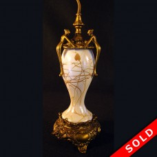 Steuben Figural Perfume Lamp with Leaf & Vine Art Glass Base (SOLD)