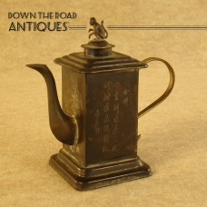 Early Asian Bronze Teapot with Monkey Lid