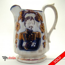 Historic Copper Lusterware Water Pitcher - 1860's (SOLD)
